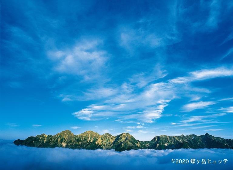 雲上の槍・穂高連峰